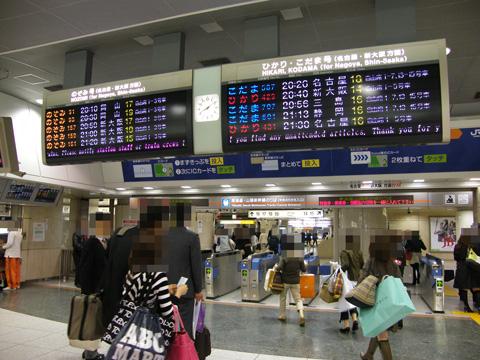 20080427_tokyo-01.jpg