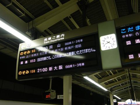 20080427_tokyo-02.jpg