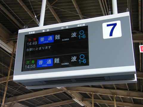 20080429_fuse-01.jpg