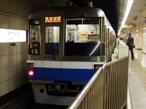 20080503_fukuoka_subway_1000-01.jpg