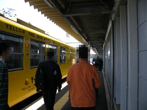 20080503_imari-02.jpg