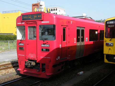 20080503_jrkyushu_dc_220_200-01.jpg