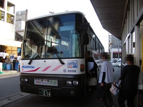 20080503_nishitetsu_bus-01.jpg