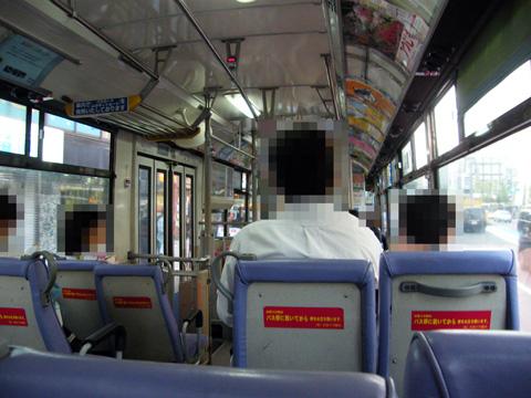 20080503_nishitetsu_bus-09.jpg
