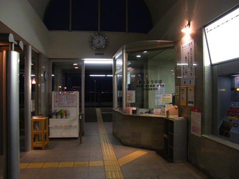20080503_saitozaki-08.jpg