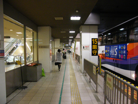 20080503_tenjin-02.jpg