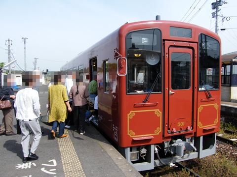 20080504_heichiku_500-01.jpg