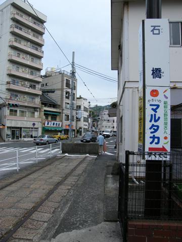 20080504_ishibashi-02.jpg