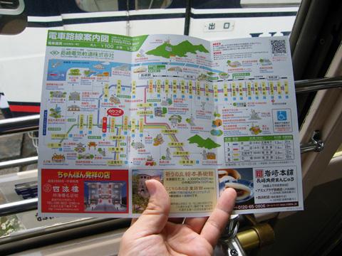 20080504_nagasaki_tram-03.jpg