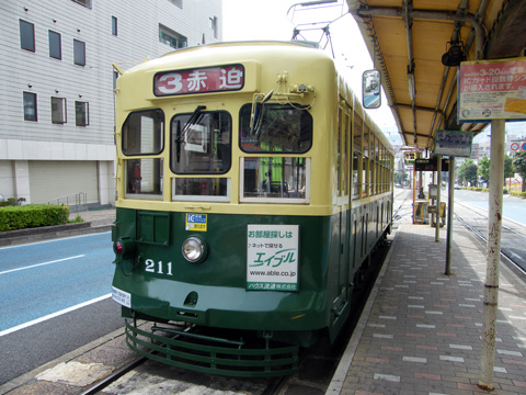 20080504_nagasaki_tram_200-01.jpg