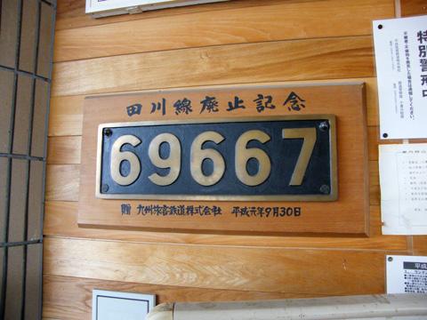 20080504_saigawa-07.jpg