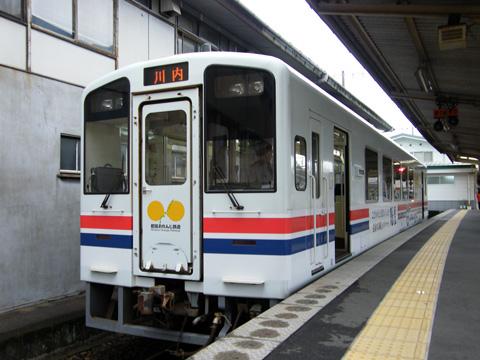 20080505_hisatsu_hsor_100-01.jpg