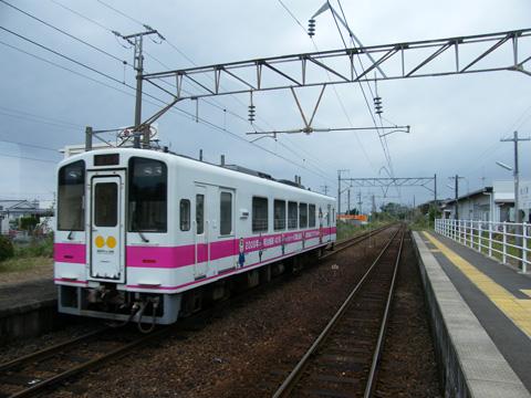 20080505_hisatsu_orange-08.jpg