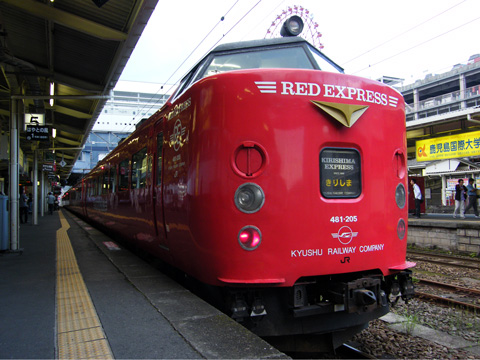 20080505_jrkyushu_ec_485_200-01.jpg