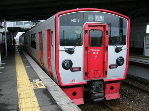 20080505_jrkyushu_ec_815-01.jpg