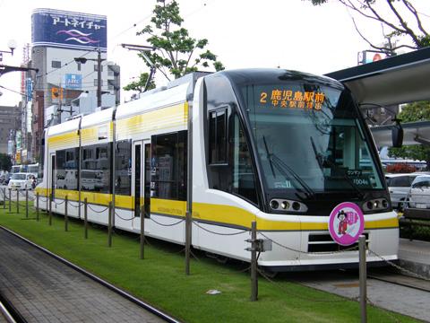 20080505_kagoshima_citytram_7000-01.jpg