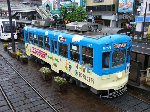 20080505_nagasaki_tram_370-01.jpg