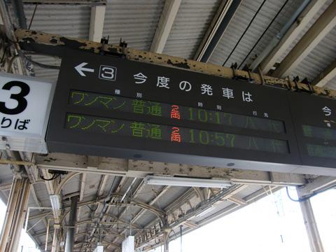 20080505_tosu-02.jpg