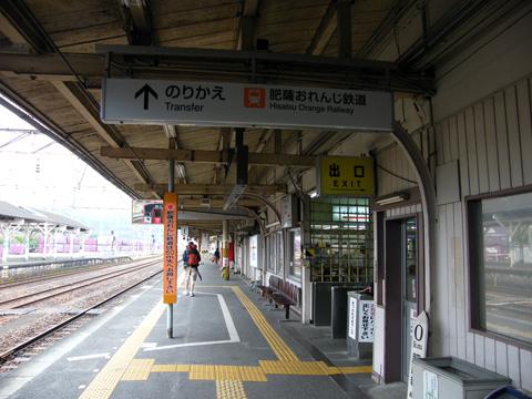 20080505_yatsushiro-02.jpg