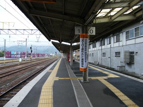 20080505_yatsushiro-08.jpg