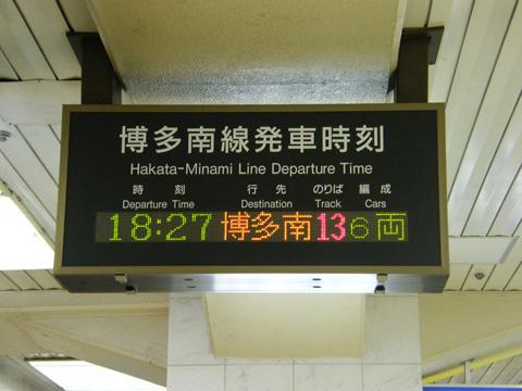20080506_hakata-01.jpg