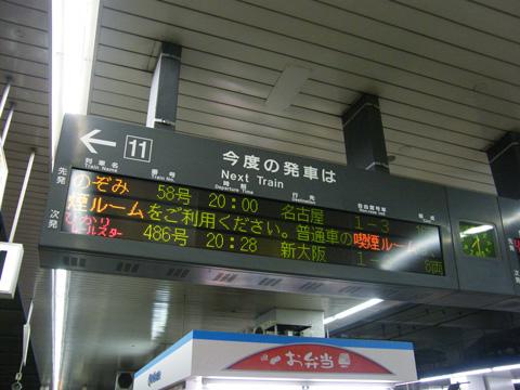 20080506_hakata-02.jpg