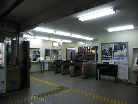 20080506_hakata_minami-13.jpg
