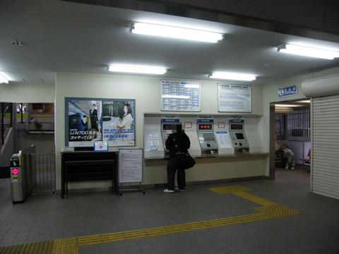 20080506_hakata_minami-14.jpg