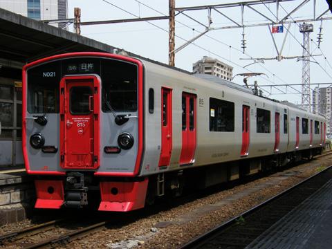 20080506_jrkyushu_ec_815-01.jpg