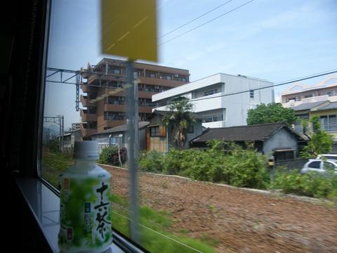20080506_nichirin8-10.jpg