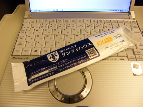 20080506_nozomi58-03.jpg