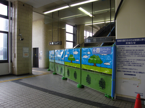 20080518_nishikujo-05.jpg