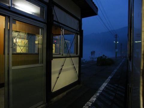 20080524_aizukawaguchi-02.jpg