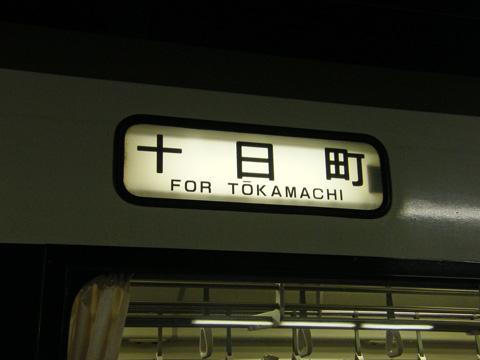 20080525_iiyama_line-01.jpg