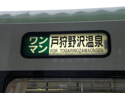 20080525_iiyama_line-04.jpg