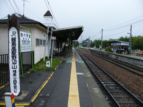 20080525_nobeyama-13.jpg
