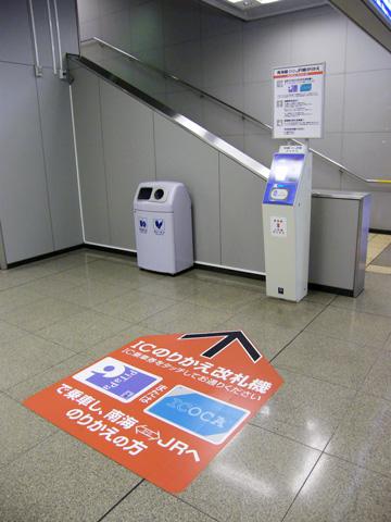 20080607_rinkutown-01.jpg