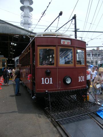 20080608_hiroden_100-01.jpg