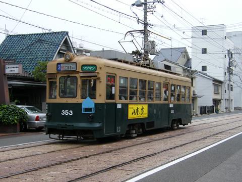 20080608_hiroden_650-01.jpg