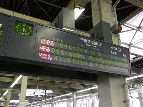 20080608_hiroshima-01.jpg