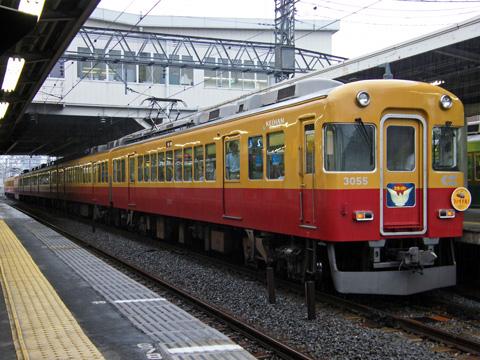 20080622_keihan_3000-02.jpg