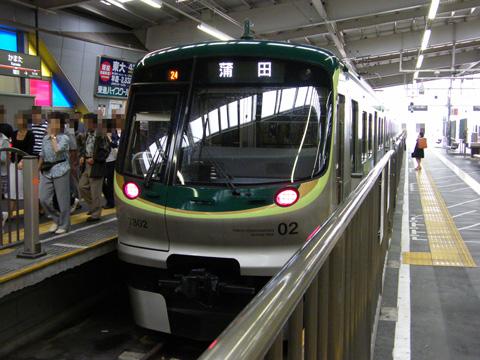 20080628_tokyu_7000_2g-03.jpg