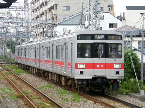 20080628_tokyu_n1000-01.jpg
