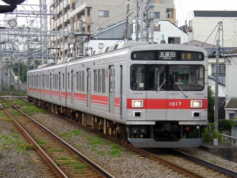 20080628_tokyu_n1000-02.jpg