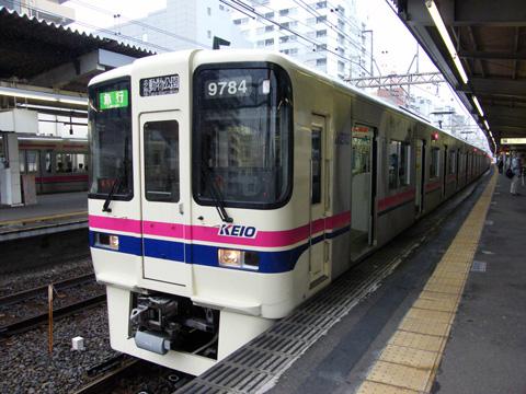 20080629_keio_9030-01.jpg