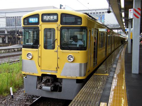 20080629_seibu_n2000-01.jpg