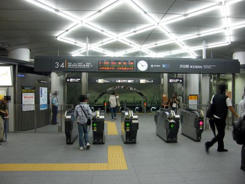 20080629_shibuya-01.jpg