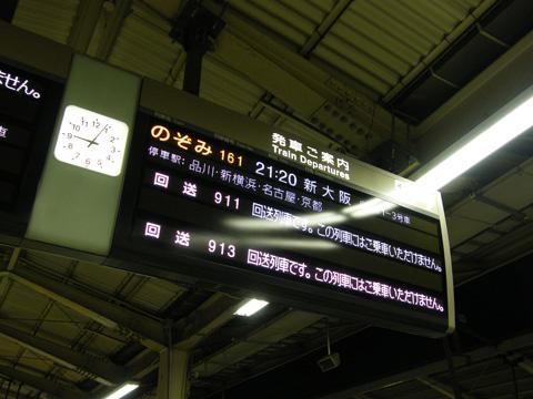 20080629_tokyo-01.jpg