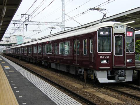 20080712_hankyu_9300-02.jpg