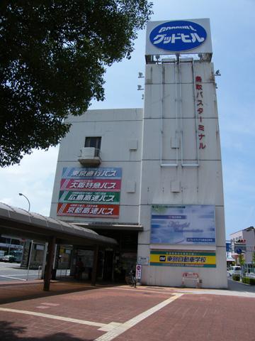 20080719_tottori-03.jpg